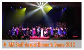 AIA Staff Annual Dinner & Dance 2012